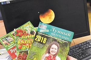 Стоит ли доверять лунным календарям?