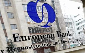 Европейский кредит как получить