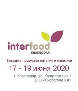 Interfood Krasnodar 2020